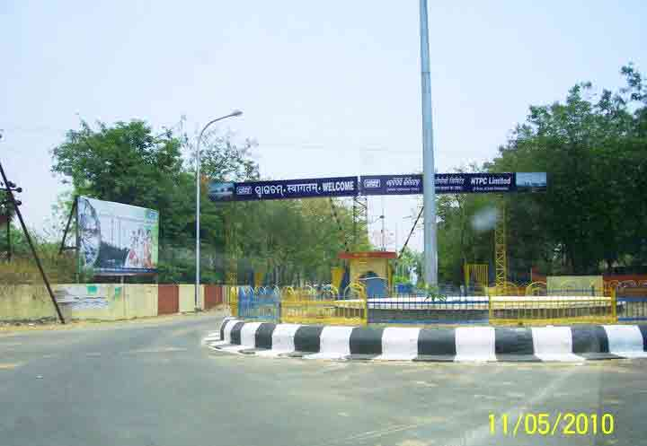 talcher kaniha pts main gate